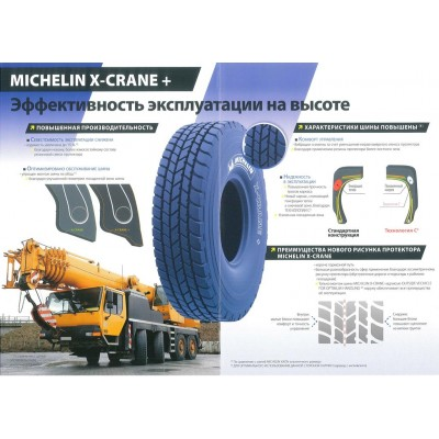 14.00R24 (385/95R24) TL X-CRANE+ MICHELIN