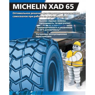 550/65R25 TL XLD 65 L3T MICHELIN
