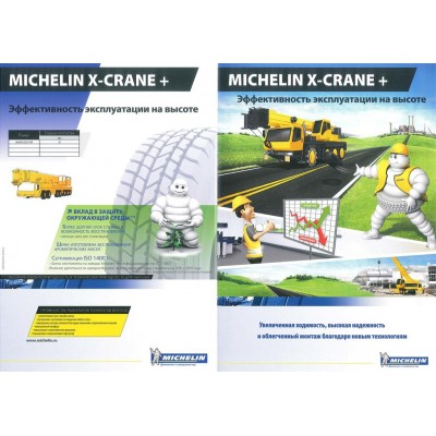16.0R25 (445/95R25) X-CRANE+ MICHELIN TL