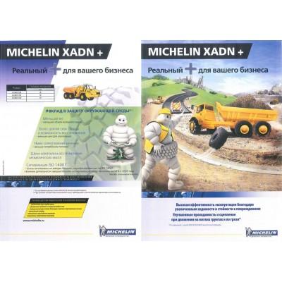 23.5R25 TL XADN+ E3 ** MICHELIN 185B