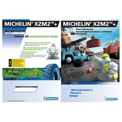 18.00R25 TL XZM2+ MICHELIN 207A5
