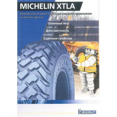 23.5R25 TL XTL A * G2 MICHELIN