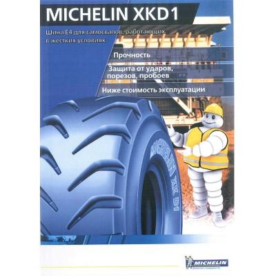 18.00R25 TL XKD1 A E4 ** MICHELIN