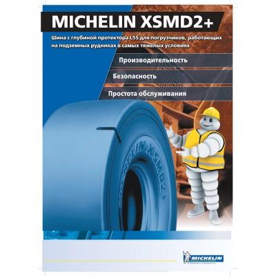 26.5R25 TL XSM DN+ L5S MICHELIN