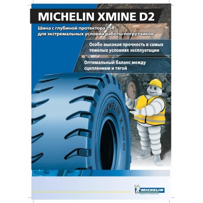 18.00R25 TL X MINE D2 L5 ** MICHELIN