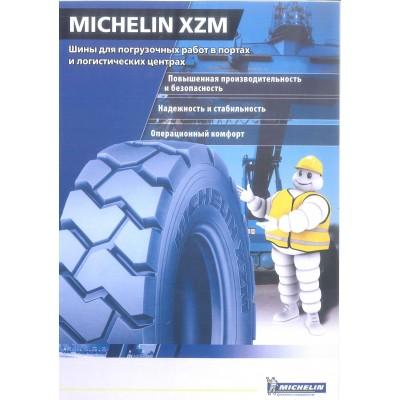 180/70R8 TL XZM MICHELIN 125A5